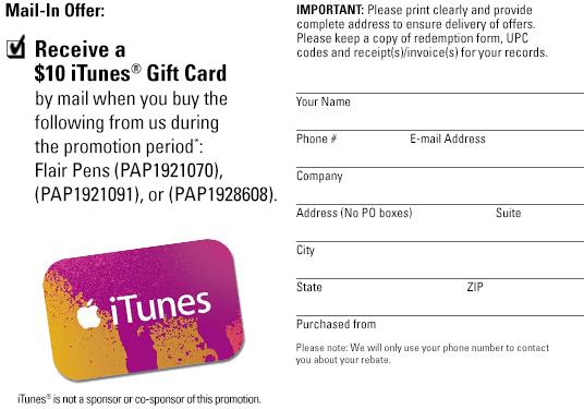 iTunes Mail-in Reward Form